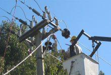 Photo of La EPE realiza trabajos programados este jueves
