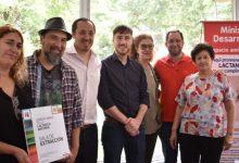 Photo of La provincia inauguró un lactario en el Ministerio de Desarrollo Social