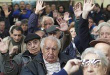 Photo of Tiene fecha de pago el primer bono de $5.000 para los jubilados