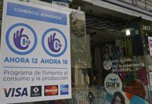 Photo of El Gobierno nacional extiende el programa Ahora 12