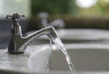 "Photo of ""La tarifa del agua se define en marzo"", dijo Frigerio"