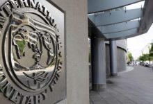 Photo of Una misión del FMI llegará a la Argentina en los próximos días