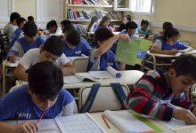 Photo of Pruebas PISA: la Argentina mejoró en Lengua pero se lleva algo a diciembre