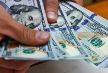 Photo of El Gobierno toma más de 1.300 millones de dólares de las reservas para pagar deudas
