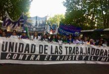 Photo of La izquierda y organizaciones sociales marcharán en rechazo al FMI