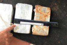 Photo of La PSA detuvo un auto con más de 21 kilos de pasta base