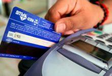 Photo of Comienza a regir la devolución del 15% en compras con débito para jubilados y beneficiarios AUH