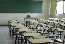 Photo of El gobierno no descontaría los días de paro a los docentes
