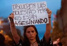 Photo of En Argentina mataron a 69 mujeres en lo que va del año