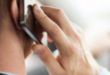 Photo of EPE habilita atención telefónica para consultas comerciales