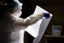 Photo of Córdoba: se confirmó la primera muerte por coronavirus en la provincia