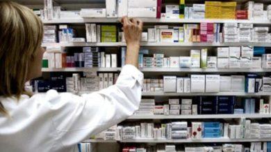 Photo of IAPOS tiene nueva modalidad para adquirir medicamentos