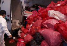 Photo of Buscan cómo garantizar gestión segura de residuos patológicos