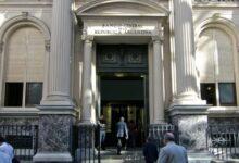 Photo of El Banco Nación será querellante en la causa que investiga los préstamos al grupo Vicentin