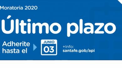Photo of La provincia informó el vencimiento de la Moratoria de API