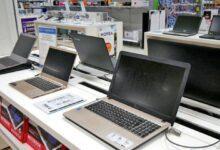 Photo of En un día, agotaron el stock de computadoras para docentes