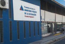 Photo of El MPA presentó su Protocolo para la investigación y litigio de casos de femicidios