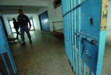 Photo of Lanzarán un sistema de turnos online para las visitas a los penales