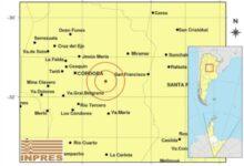 Photo of Se registró un sismo de 4,5 grados al este de Córdoba